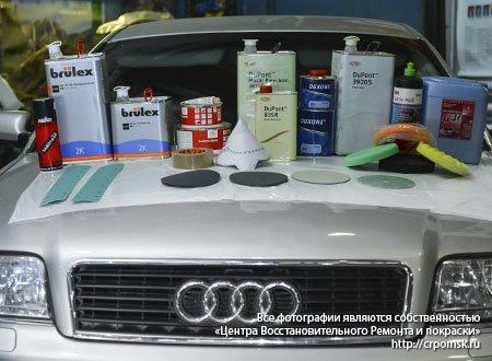Только лучшие материалы используются центром кузовного ремонта для покраски авто